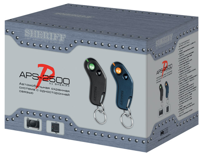Sheriff APS-2500 Ver.2