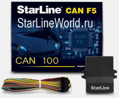 STARLINE  CAN 100